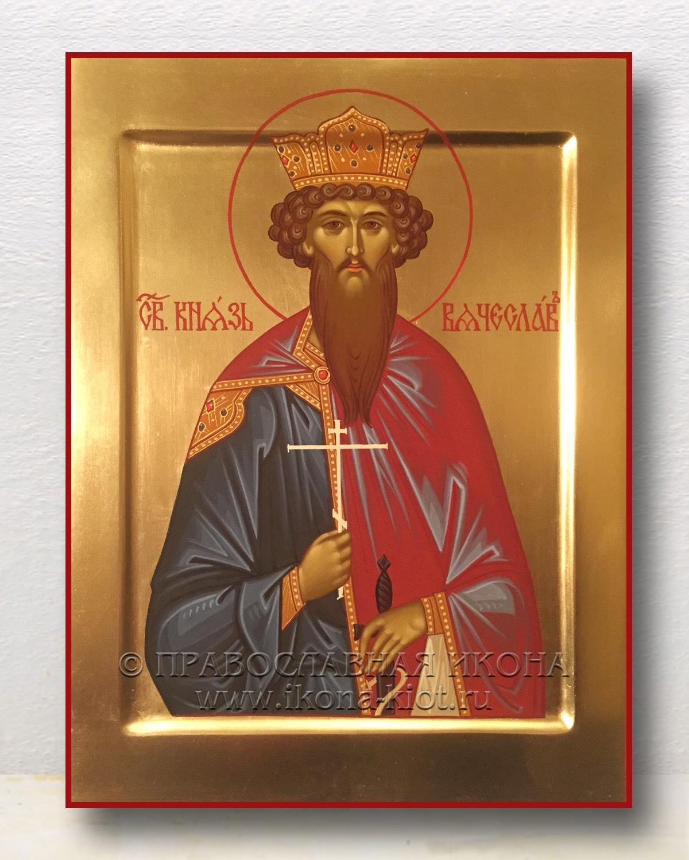 Икона «Вячеслав Чешский» (образец №1)