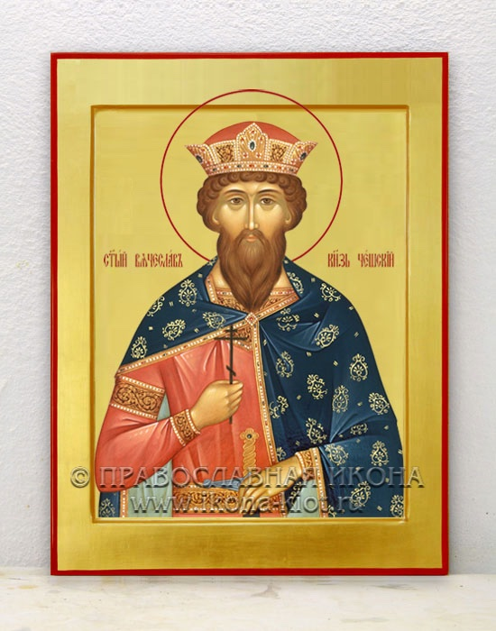 Икона «Вячеслав Чешский» (образец №2)
