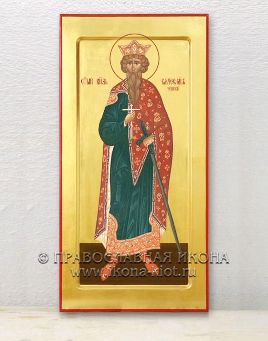 Икона «Вячеслав Чешский» (образец №3)