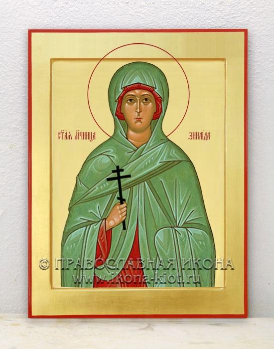 Икона «Зинаида, мученица» (образец №1)
