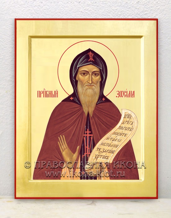 Икона «Зосима, преподобный»
